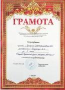 I олимпиада по робототехнике Славгородского образовательного округа c.Кулунда -2015 г.
